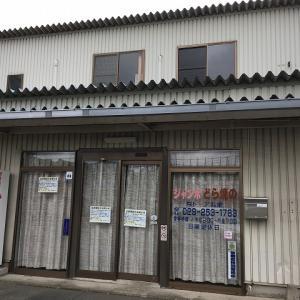 閉店 「菓子処 うゑきや」 (茨城 水戸)