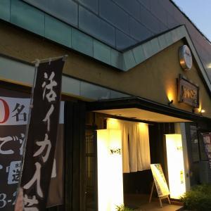 魚旬 がんこや 「サマーフェア 肉フェス全8品390円」 (茨城 水戸)