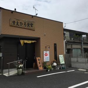 すえひろ食堂 「バイキング」 (茨城 水戸)