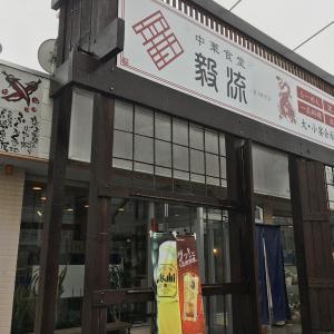 中華食堂 毅龍 「鉄鍋らーめんと,汁なし五目あんかけ麺」 (茨城 水戸)