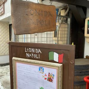 LEONIDA NAPOLI でランチ 〜 ニホンカモシカと出会う