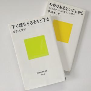 6日目 7days Book Cover Challenge