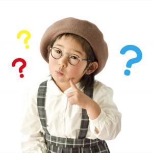 【よくある質問】小児科は何歳まで?