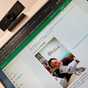 【新型コロナ】オンライン、早めの登録を!