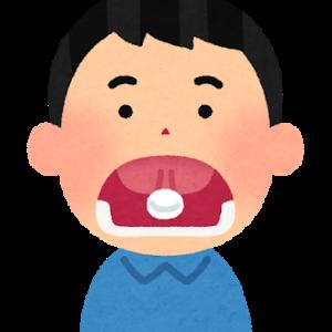 舌下免疫療法、スタートする人増えてます↑