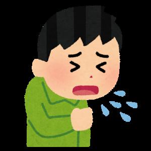 「心因性咳嗽」と「咳チック」とは?
