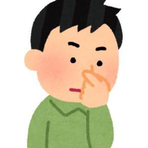 正しい鼻血の止め方。