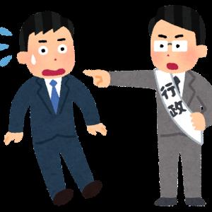 ジェネリック医薬品の流通が大ピンチ?!②
