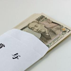 ボーナス支給されてた&【楽天】お気に入り登録で50㌽貰える!
