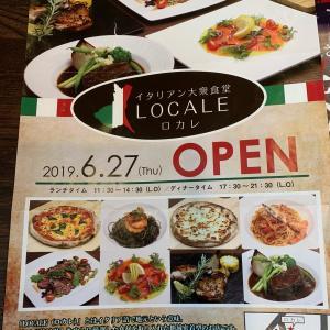 イタリアン大衆食堂in龍ケ崎