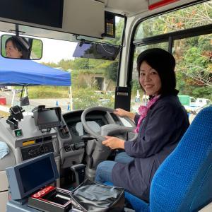 コミュニティバスの運転手になってみました!