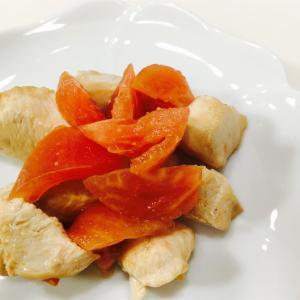 酢トマトチキン