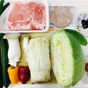 常備菜作り〜