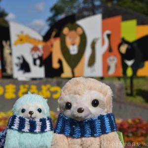 【入園料無料】野毛山動物園
