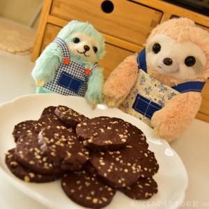 バレンタインなのでクッキーミックスを使ってココアクッキーを作りました。