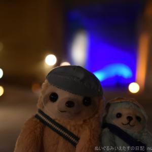 【予算一万円】栃木(宇都宮)日帰り旅行_大谷エリア観光_1(大谷資料館)