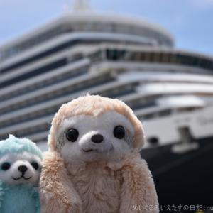豪華客船!クイーンエリザベスを見てきました。