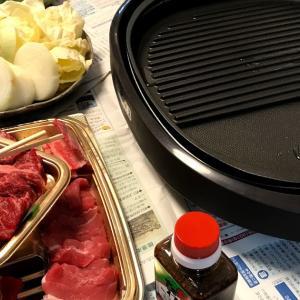 ホップレ焼き肉