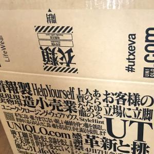 ユニクロ配送箱