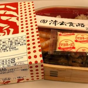海老蟹わっぱ弁当を新幹線で