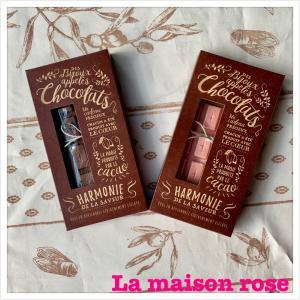 《チョコレートタブレット》