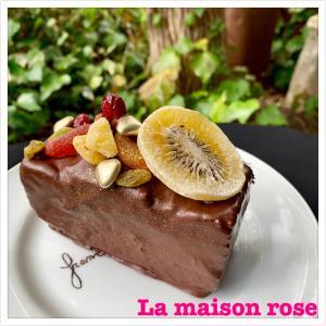 《チョコレートパウンドケーキ》 ホワイトデー限定品