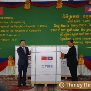 カンボジアにCOVID-19ワクチン到着!