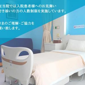 病院よりお知らせ/カンボジアのCOVID-19感染者状況