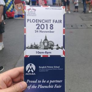 【バンコク・イベント】イギリス大使館で開催!「プルンチットフェア(Ploenchit Fair)」