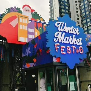【バンコク・イベント】オンヌットで開催「Winter Market Fest(ウィンターマーケットフェスト)」