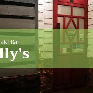 【バンコク・串焼き】お酒に合う料理が豊富に揃う「テリヤキバー ケリーズ(Teriyaki Bar Kelly's)」