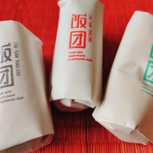 【バンコク・台湾料理】台湾おにぎりの専門店「Fantuan(ファントゥアン)」