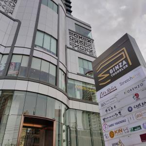 【バンコク・ホテル】トンロー「ホテル ニッコー バンコク(Hotel Nikko Bangkok)」宿泊記①