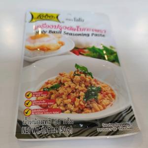 【タイのお土産】自宅で簡単タイ料理!「Lobo(ロボ)」のガパオ炒めの素