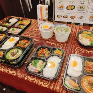 【東京・タイ料理】お手軽ランチに便利!八重洲「ジャスミンタイ」のタイ弁当