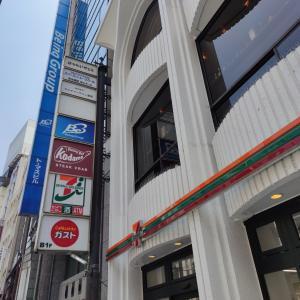 【東京・ランチ】肉のコダマが手掛けるステーキ店「ダイニング バル コダマ Steak Crab」