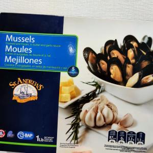 【日本・おつまみ】あと一品欲しいときに便利!OKストアの冷凍ムール貝