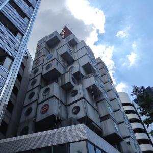 銀座「中銀カプセルタワービル」建物内部見学ツアーに参加