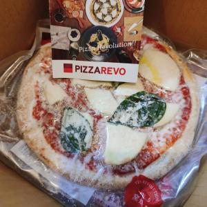 【日本・お取り寄せ】手軽に本格ピザ!福岡「ピザレボ(PIZZAREVO)」のお得な冷凍ピザセット