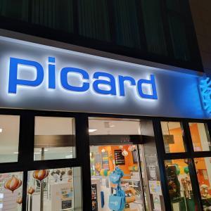【日本・通販】フランスの味を手軽に楽しめる!冷凍食品スーパー「Picard(ピカール)」