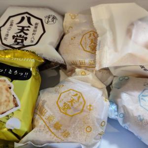 【日本・お取り寄せ】八天堂の人気商品がたっぷり届く「八天堂お楽しみBOX」