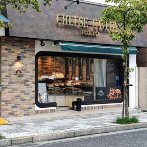 【東京・スイーツ】大人のためのチーズスイーツ専門店「CHEESE CAVERY TOKYO(チーズケイベリィ東京)」