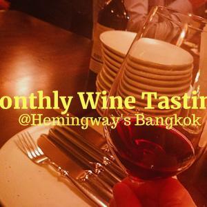 【バンコク・イベント】500バーツでワインを満喫!「ヘミングウェイ」のワイン試飲イベントが楽しかった!