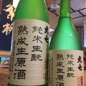 大七酒造純米生酛熟成生原酒