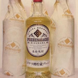 秋田県福小町から本格焼酎 新発売‼️酒のまるとみ