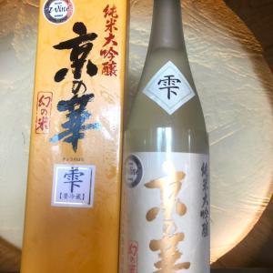 純米大吟醸 京の華 雫 辰泉酒造