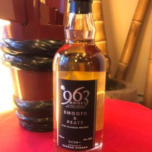 酒蔵が造るウイスキー963