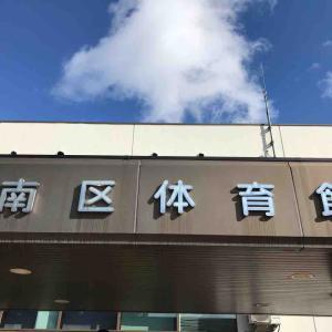 空手 昇級審査 南区澄川 厚別青葉