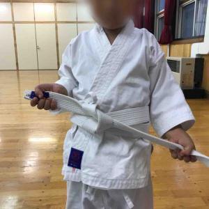 空手 澄川 少年少女 小学一年生!帯は自分で完璧に結べるようになった!
