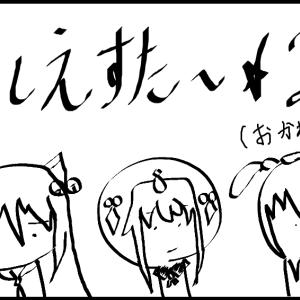 ラシエスター★2期(おかわり)最終回ら
